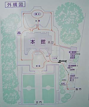 palace41