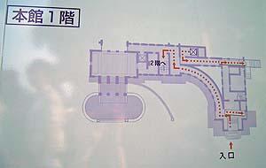 palace42