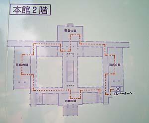 palace43