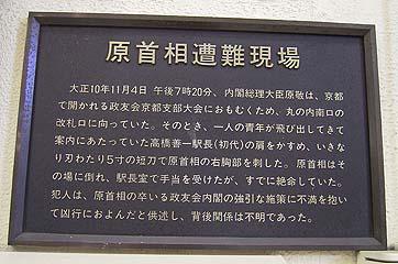 tokyo08