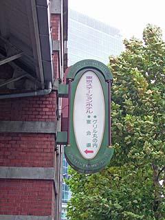 tokyo38b