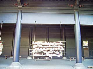 yushima08