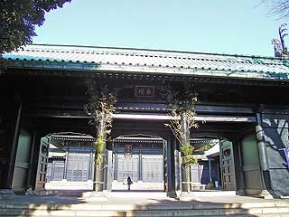 yushima10